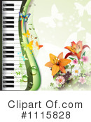 Keyboard Clipart #1115828