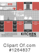 Kitchen Clipart #1264837