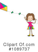 Royalty-Free (RF) Kite Clipart Illustration #1089737