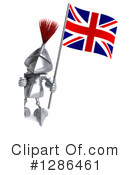 Knight Clipart #1286461 by Julos