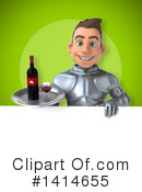 Knight Clipart #1414655 by Julos