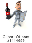 Knight Clipart #1414659 by Julos