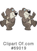Koalas Clipart #69019 by Cory Thoman