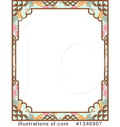 Frame Clipart #1346907 by BNP Design Studio
