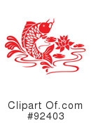 Royalty-Free (RF) koi Clipart Illustration #92403
