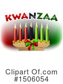 Kwanzaa Clipart #1506054 by AtStockIllustration