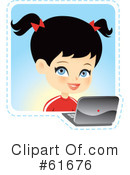 Laptop Clipart #61676 by Monica
