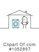 Laundry Clipart #1052897 by NL shop