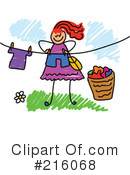 Royalty-Free (RF) Laundry Clipart Illustration #216068