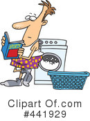 Laundry Clipart #441929 by toonaday