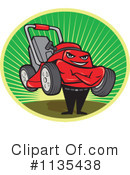 Lawn Mower Clipart #1135438 by patrimonio