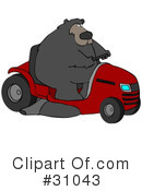 Lawn Mower Clipart #31043 by djart