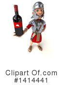 Legionary Soldier Clipart #1414441 by Julos