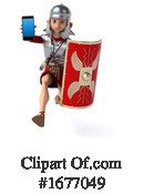 Legionary Soldier Clipart #1677049 by Julos