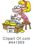 Lemonade Clipart #441959