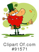 Royalty-Free (RF) Leprechaun Clipart Illustration #91571