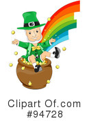 Royalty-Free (RF) Leprechaun Clipart Illustration #94728