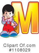 Letter M Clipart #1108029 by Lal Perera