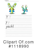 Royalty-Free (RF) Letter Worksheet Clipart Illustration #1118990