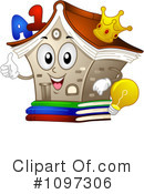 Library Clipart #1097306 by BNP Design Studio