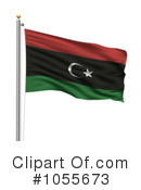 Royalty-Free (RF) Libya Clipart Illustration #1055673