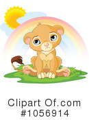 Lion Clipart #1056914 by Pushkin