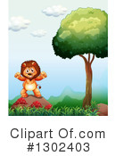 Lion Clipart #1302403 by Graphics RF