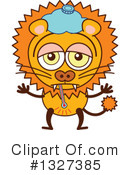 Lion Clipart #1327385 by Zooco