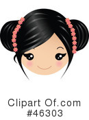 Royalty-Free (RF) Little Girl Clipart Illustration #46303