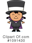 Magician Clipart #1091430 by Cory Thoman