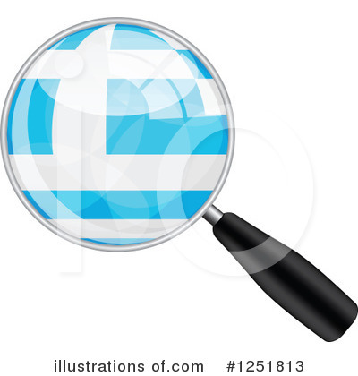 Magnifying Glass Clipart #1251813 by Andrei Marincas
