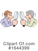 Magnifying Glass Clipart #1644399 by Johnny Sajem