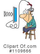 Man Clipart #1109666 by toonaday