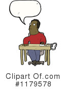 Man Clipart #1179578 by lineartestpilot