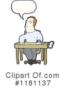 Man Clipart #1181137 by lineartestpilot