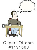 Man Clipart #1191608 by lineartestpilot