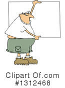 Man Clipart #1312468 by djart