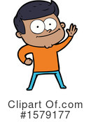 Man Clipart #1579177 by lineartestpilot