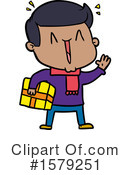 Man Clipart #1579251 by lineartestpilot