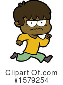 Man Clipart #1579254 by lineartestpilot