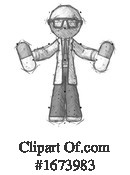 Man Clipart #1673983 by Leo Blanchette