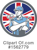 Mechanic Clipart #1562779 by patrimonio