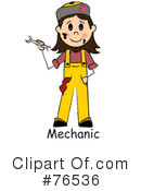 Mechanic Clipart #76536 by Pams Clipart