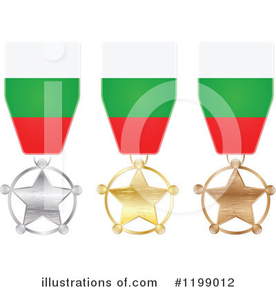 Medal Clipart #1199013 - Illustration by Andrei Marincas