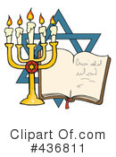 Menorah Clipart #436811 by Hit Toon