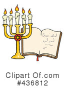 Menorah Clipart #436812 by Hit Toon
