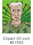 Royalty-Free (RF) Military Clipart Illustration #21552