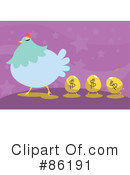 Money Clipart #86191
