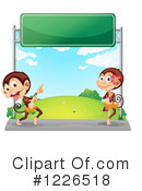 Monkey Clipart #1226518 by Graphics RF