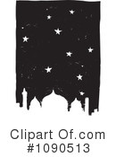 Royalty-Free (RF) Mosque Clipart Illustration #1090513